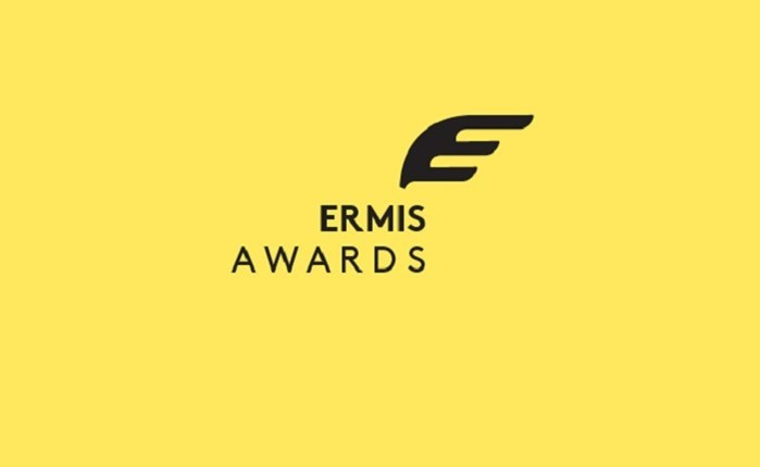 ermis-awards